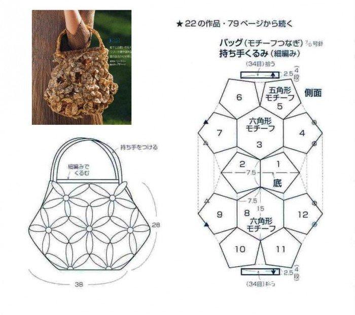 bag-a02-3.jpg
