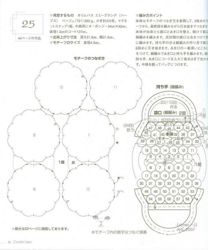 bag-a03-3.jpg