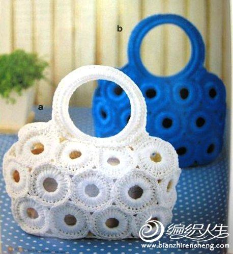 bag-a04-1.jpg