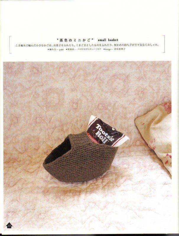 bag-a06-1.JPG