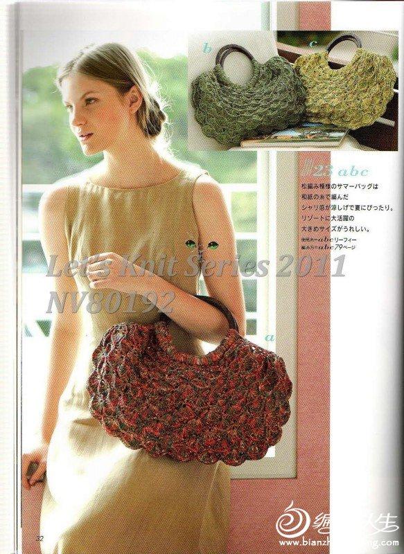 bag-a08-1.jpg