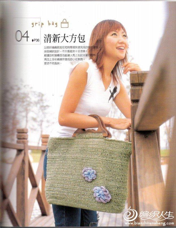 bag-a12-1.jpg