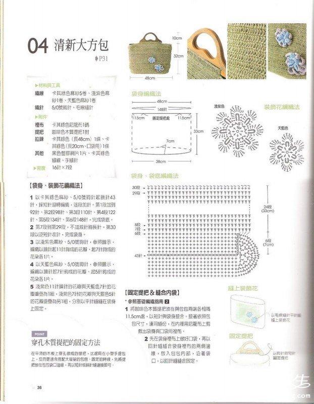 bag-a12-2.jpg