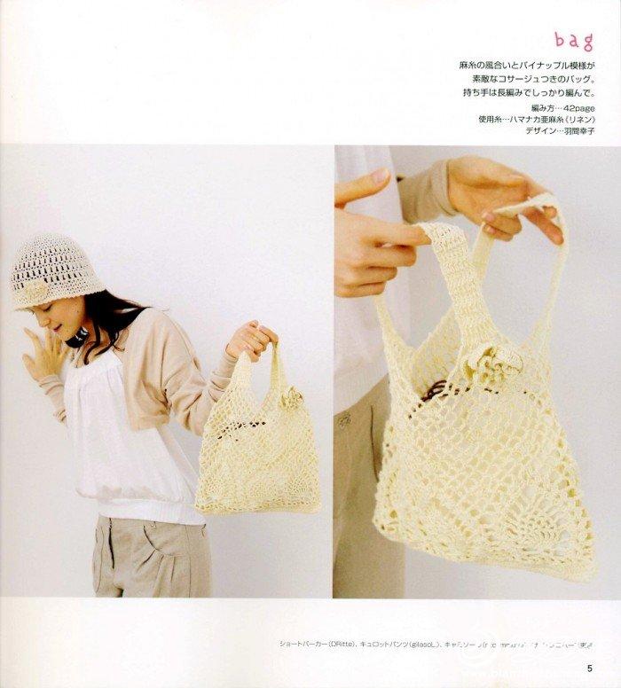 bag-a13-1.jpg