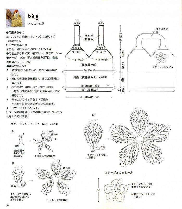 bag-a13-2.jpg