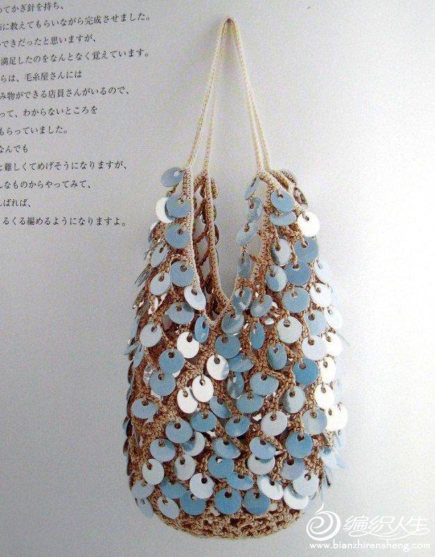bag-a14-1.jpg