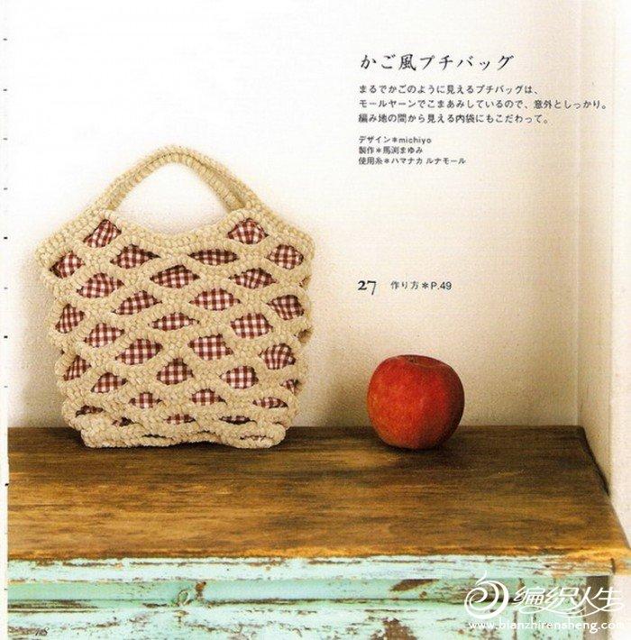 bag-a15-1.jpg