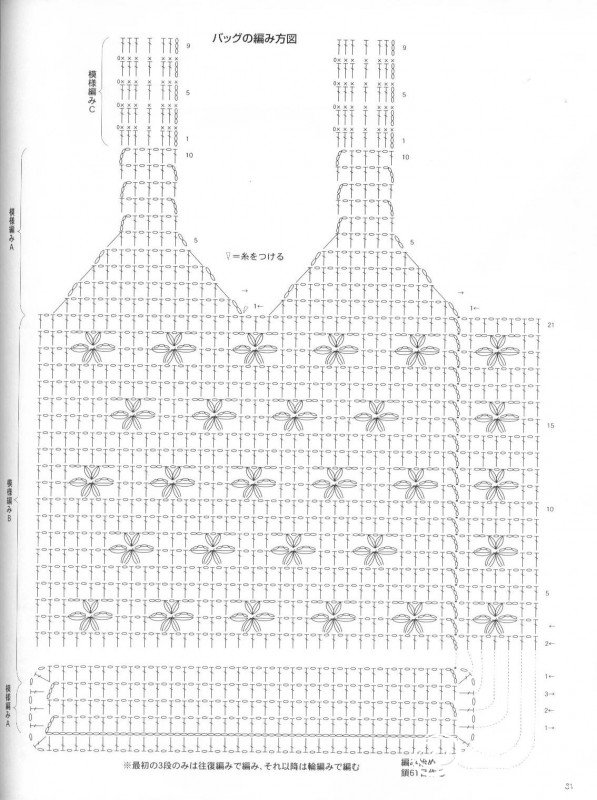 bag-a16-2.jpg
