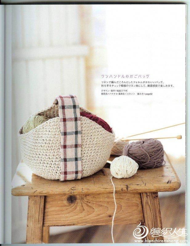 bag-a17-1.jpg