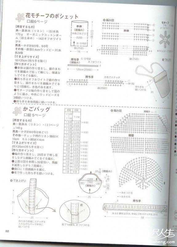 bag-a17-2.jpg
