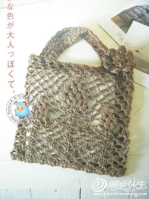 bag-a18-1.jpg