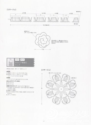 bag-a18-2.jpg