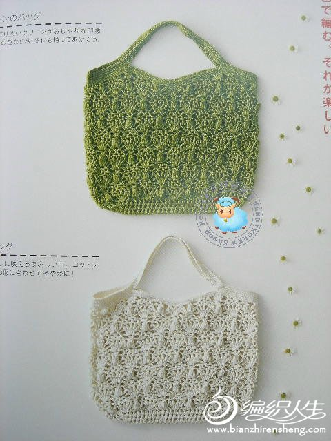 bag-a19-1.jpg
