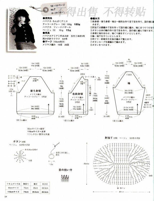 Sweater (55).jpg