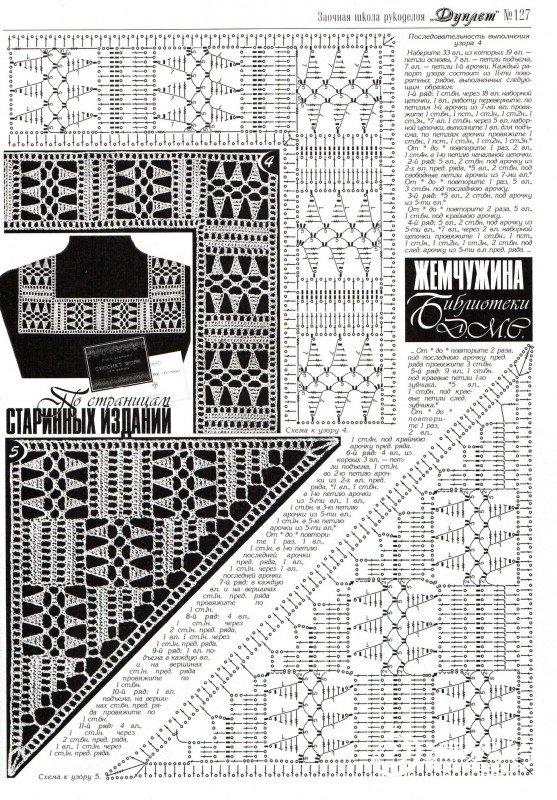 scan 39.jpg
