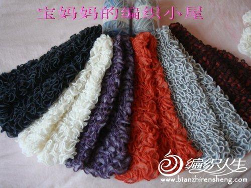 海浪线围巾.jpg