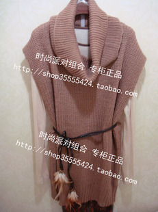 毛衣裙.jpg