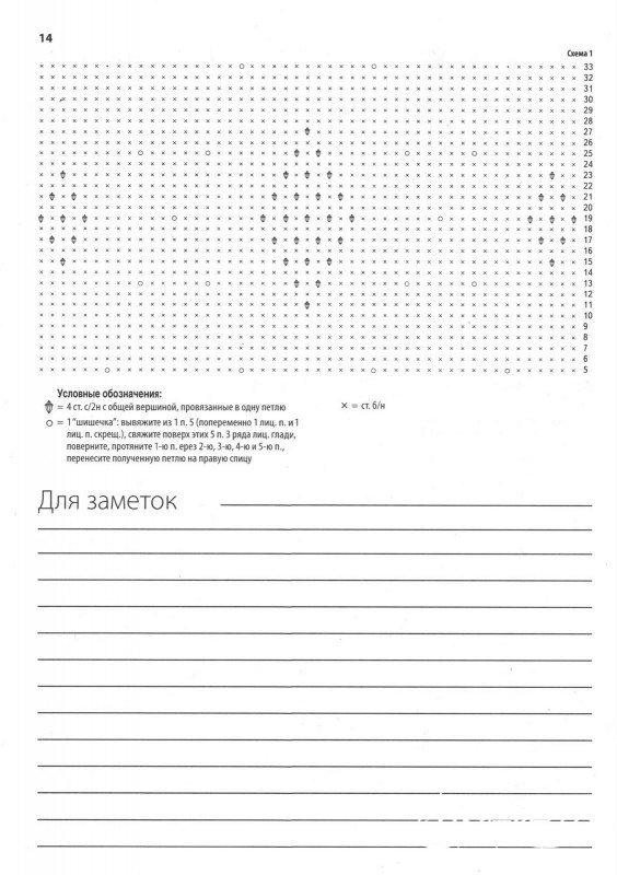 bag-01-5.jpg