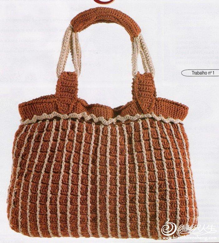 bag-04-1.jpg
