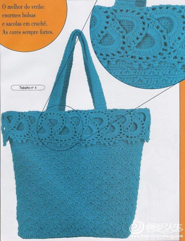 bag-05-1.jpg