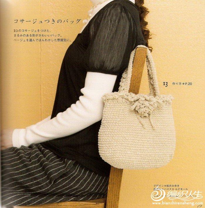 bag-06-1.jpg