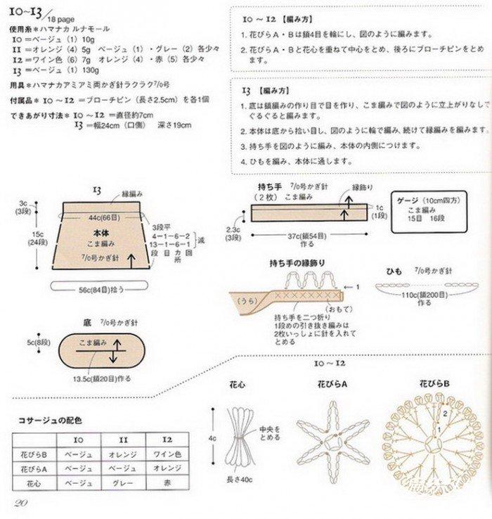 bag-06-2.jpg