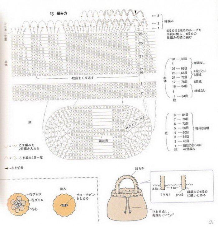 bag-06-3.jpg