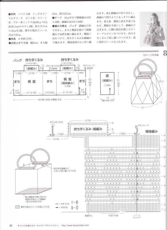 bag-08-2.jpg