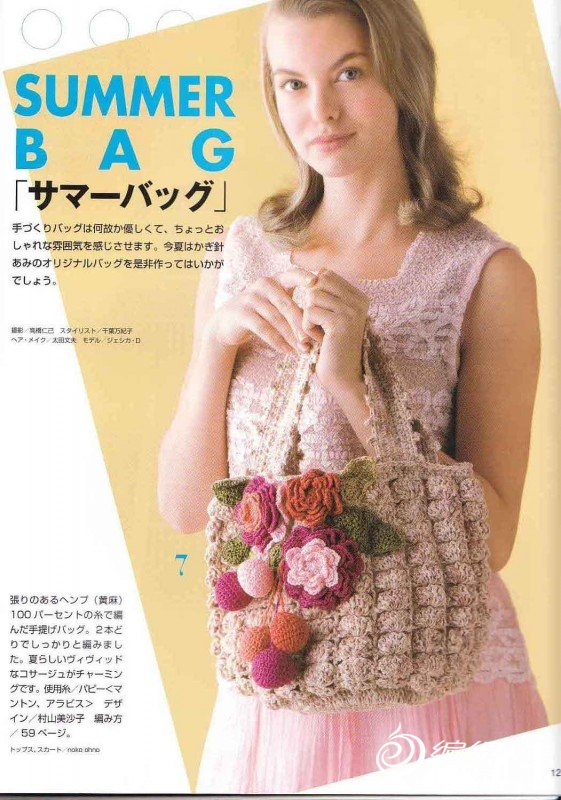 bag-09-1.jpg