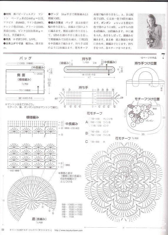bag-09-2.jpg