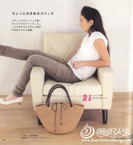 bag-14-1.jpg