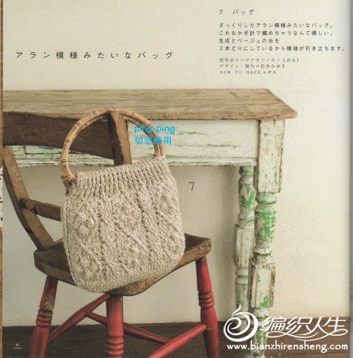 bag-15-1.jpg