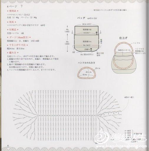 bag-15-2.jpg