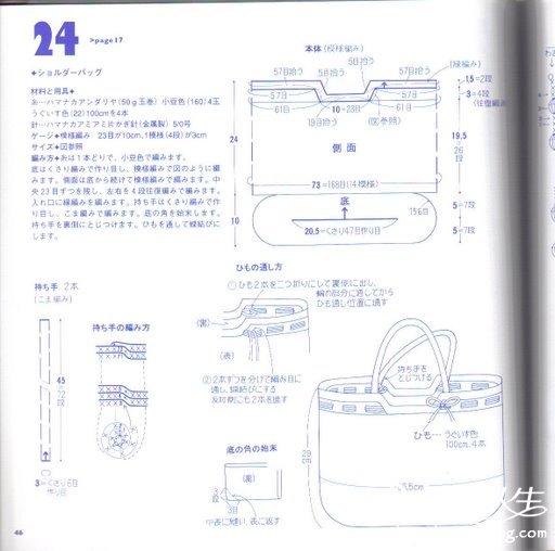 bag-16-2.jpg