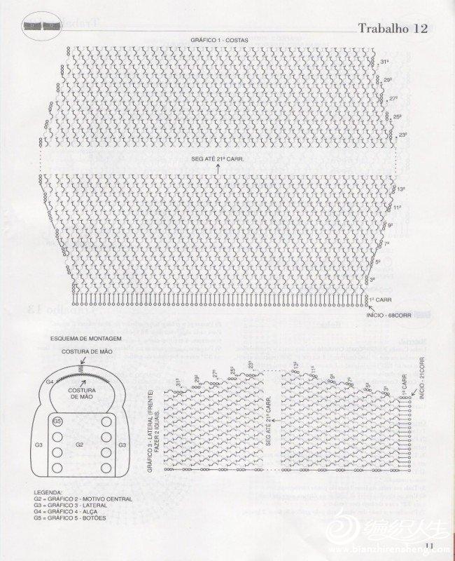 bag-18-4.jpg