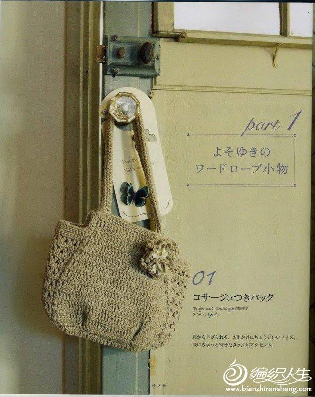 bag-21-1.jpg