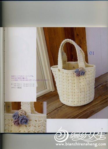 bag-22-1.jpg
