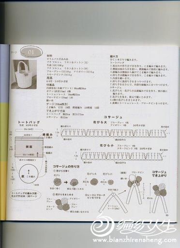 bag-22-2.jpg