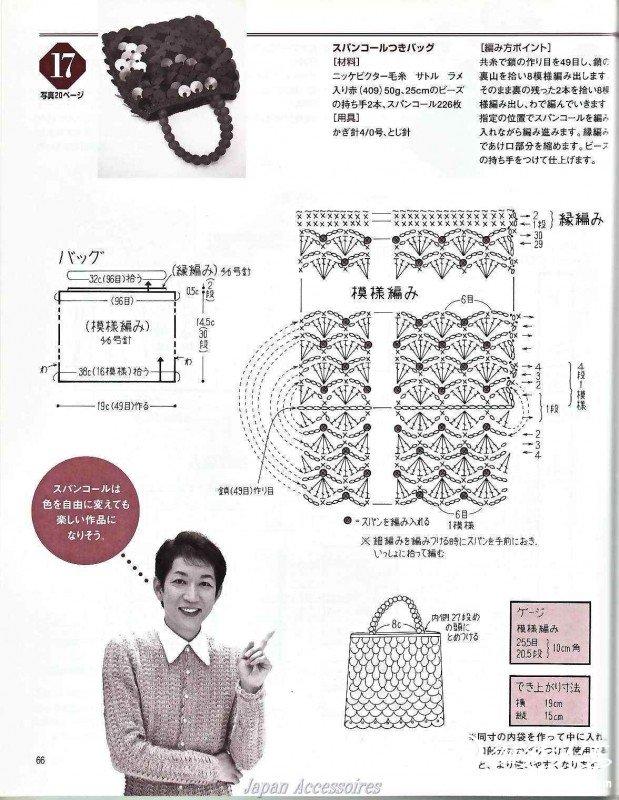 bag-24-2.jpg