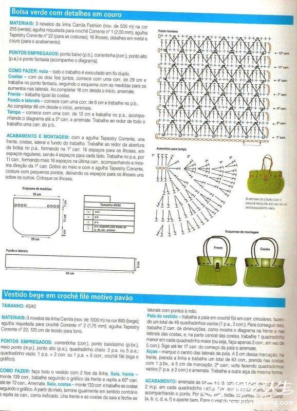 bag-29-2.jpg