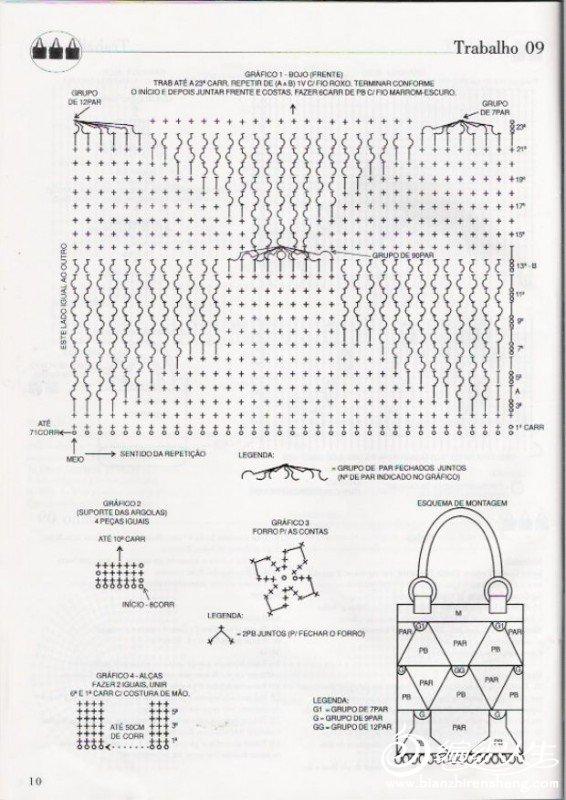 bag-30-2.jpg