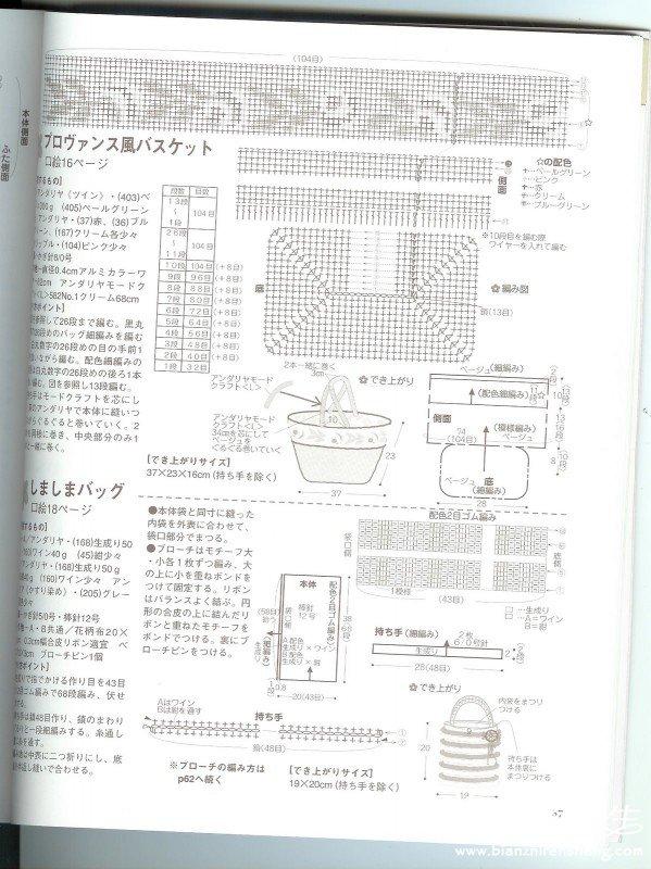 bag-34-2.jpg