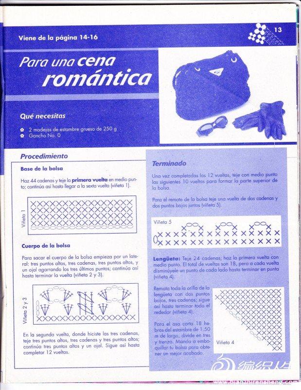 bag-35-2.jpg