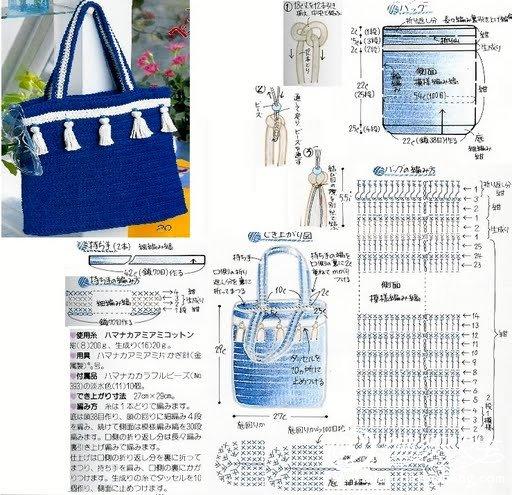 bag-37-1.jpg