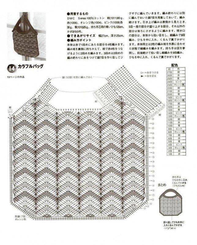 bag-40-2.jpg