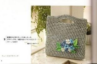 bag-41-1.jpg