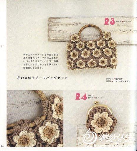 bag-45-1.jpg