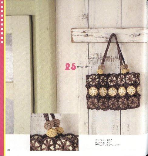 bag-46-1.jpg