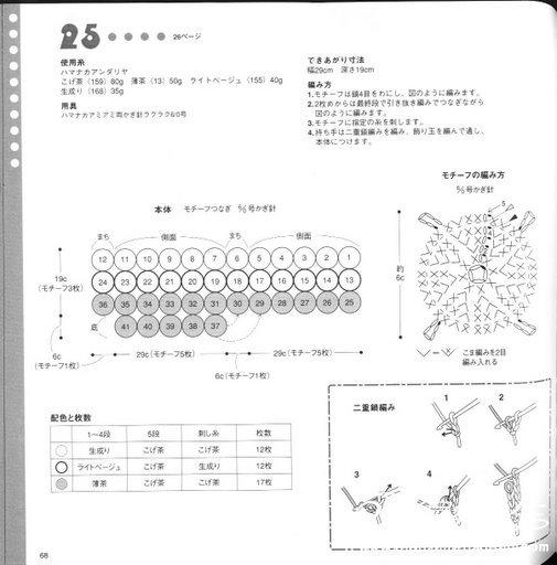 bag-46-2.jpg