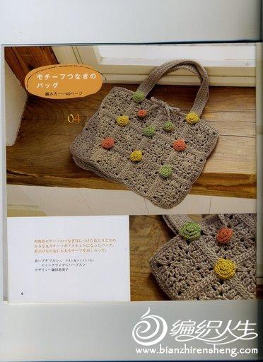 bag-48-1.jpg